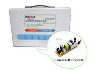 深帆能-049A无线屏蔽器电源应用