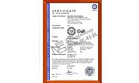 深帆能--电源适配器GS证书