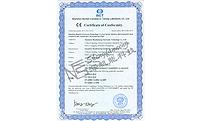 深帆能--电源适配器CE 证书