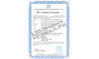 深帆能--线性电源CE证书