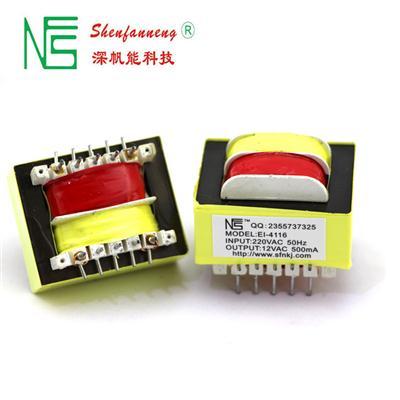 深帆能-AC12V500MA插针变压器